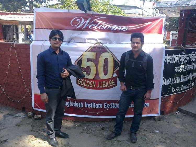 Banner of Golden Jubilee in front of main gate