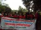 Rally in Rag day-2011